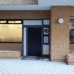 桜木製麺所 - 外観