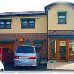 四季菓子 Village - 20070123154326.jpg