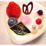 四季菓子 Village - 20070123155053.jpg