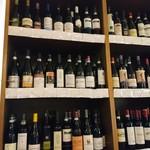 95401178 - 凄い種類のワインです