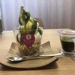 食のつむぎカフェ UMENOHANA エビスタ西宮店 - 豆乳サンデー(抹茶アフォガード)