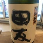山新 - ドリンク写真:田友です。