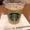 スターバックス・コーヒー - ドリンク写真:アイスカフェラテ