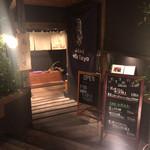 Soffa Tokyo -