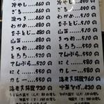 95405820 - メニュー2