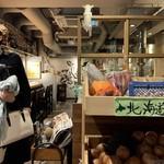 北海道産ひつじ肉 炭火兜ひつじ - 内観