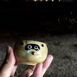 95409366 - たぬきの盃