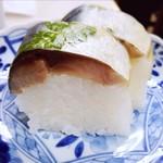 満寿形屋 - 鯖寿司、ご飯みっしり