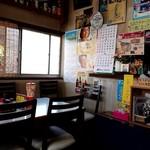 かすみ食堂 - お店の中の様子