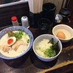 かしや - 和風とんこつ  750円 ランチセットの卵かけごはん   170円