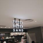 プレスバターサンド -