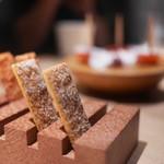 S'ACCAPAU - 山椒とココナッツの菓子