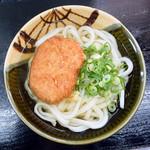 うわさの麺蔵 - コロッケうどん(かけ+コロッケ)
