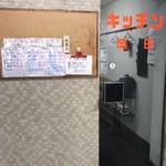 キッチン岡田 - 外観