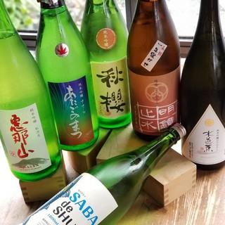 拘りの日本酒が常時約20種類以上御座います!!