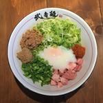 武者麺 -