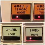 95417276 - 【再訪】メニュー
