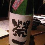 9542269 - この翌日、唎き酒会を開いたという『榮一』(岐阜)純米無濾過原酒