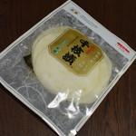 京つけもの大安 - 料理写真:千枚漬(713円)2018年10月