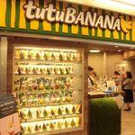 チュチュ バナナ - チュチュバナナ デュオ神戸店(tutu BANANA)2018年10月4日オープン(神戸駅)