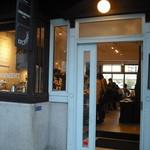 エンバンクメントコーヒー - 北浜にあり