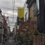 ミモザ - 黄色い旗