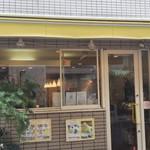 ミモザ - 店の外観