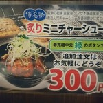 麺屋 侍 - お、美味しそうだわぁ~(;゚д゚)