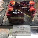 菓子厨房 レヴェ -