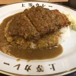 上等カレー - 料理写真:ダブルカツカレー780円