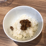 担担麺専門店 DAN DAN NOODLES. ENISHI - 〆ごはん♪
