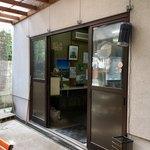 うぶしな - この扉の向こうで商売されている 香川県って面白いでしょ