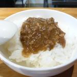 GYOZA8 - ルーロー飯 400円