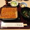 野田岩 - 料理写真:うなぎ重・松(吸物椀・香の物) 6300円(税別)