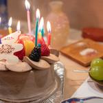 うを徳 - 2018.10 バースデーケーキ(LE PATISSIER T.IIMURAのシャンティ ショコラ)