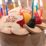 ル パティシエ ティ イイムラ - 料理写真:2018.10 シャンティ ショコラ(3,742円)