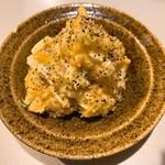 ニサシ - 作りたてのポテトサラダ