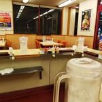松屋 - 松屋 福山東 店内(2018.10.27)
