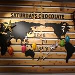 サタデイズ チョコレート ファクトリー カフェ - カカオ豆の原産地だと思われます
