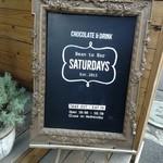 サタデイズ チョコレート ファクトリー カフェ - 営業時間