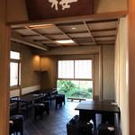 恵那寿や - 喫茶室