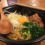 95448239 - 鶏ポタンタン麺①
