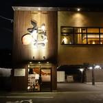 焼肉茶屋 みさわ - 名鉄河和線に沿って半田から阿久比、東海市に抜ける県道沿い、白沢駅と巽ヶ丘駅のちょうど中間