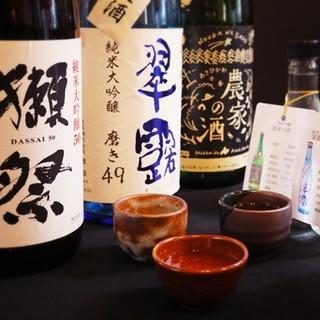 全国の日本酒各種揃ってます!