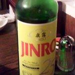 まいうKOREA - JINRO25