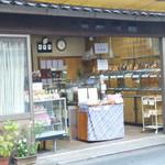 坂東飴 - 私の好きな「おかき」のお店の雰囲気