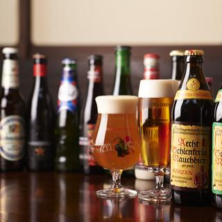 ビール党必見。燻製料理との相性抜群。15種類の世界のビール。