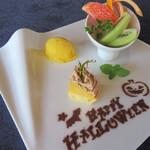 三田屋 - 料理写真:Happy Halloween 2018