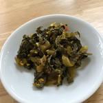 麺屋 じすり - 辛子高菜(サービス)
