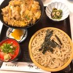 やぶ - かつ丼定食、ざるそば(1,130円+100円)